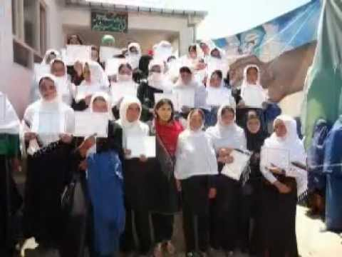 Aid Afghanistan for Education Students' Appeal 1