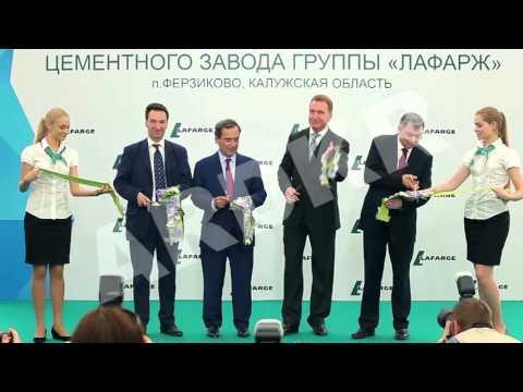 Invest in Kaluga Region (2015)