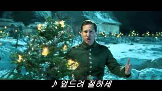 Joyeux Noel merry christmas 2005 movie song  Adeste fideles