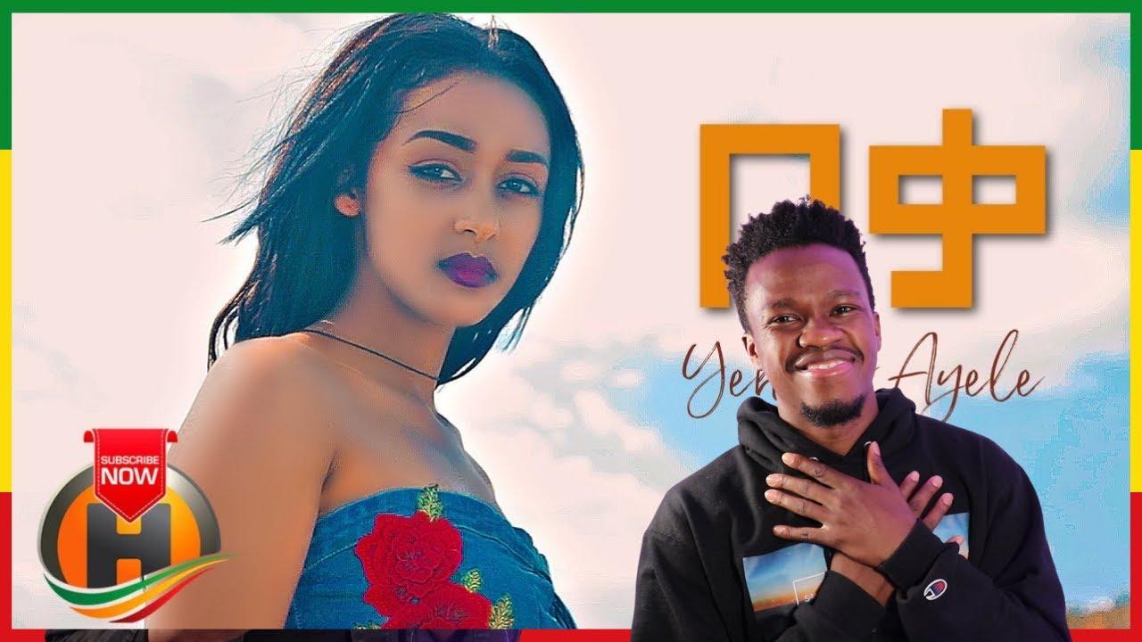 Download Yeheyes Ayele - Beka | Reaction Video + Learn Swahili | Swahilitotheworld