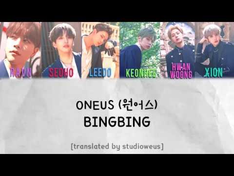 ONEUS (원어스) BingBing (개와 늑대의 시간) - [ENG | HAN | ROM LYRICS]
