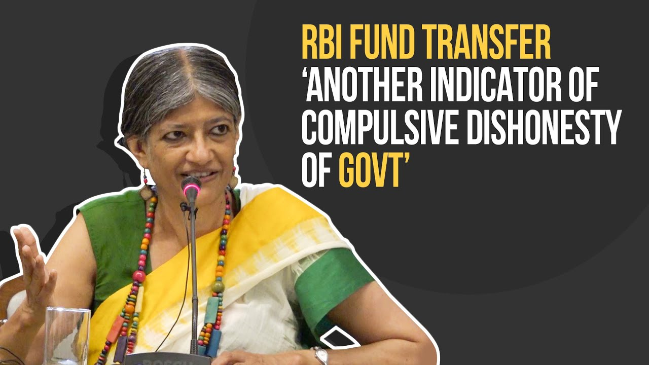 RBI Fund Transfer: 'Another Indicator of Compulsive Dishonesty of Govt' - NewsClickin thumbnail