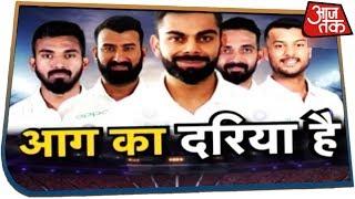 India vs West Indies Live Score 1st Test Day 2 भारत को सातवां झटका पंत 24 रन बनाकर लौटे