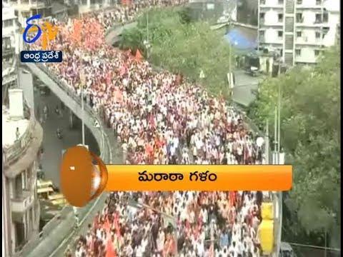Andhra Pradesh | 9th August 2017 | ETV 360 8 PM News Headlines