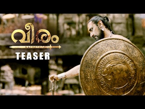 Veeram Malayalam Movie Teaser - Kunal Kapoor - Directed By Jayaraj || LJ Films Release