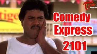 Comedy Express 2101 | Back to Back | Latest Telugu Comedy Scenes | #ComedyMoviess