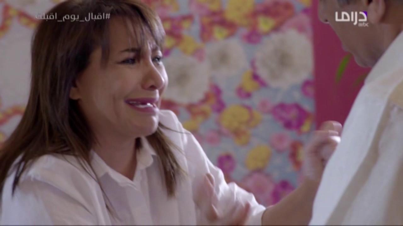 إقبال تنهار من البكاء بعد إحتلال الكويت. #إقبال_يوم_أقبلت #رمضان_يجمعنا