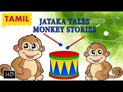 Jataka Tales -  Animal Short Stories - Tamil Moral Story For Children - Animated Cartoons/Kids