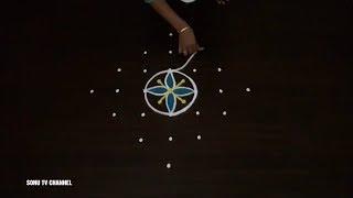 7 Dots rangoli ||beginners rangoli ||simple rangoli ||rangoli with dots||how to draw||