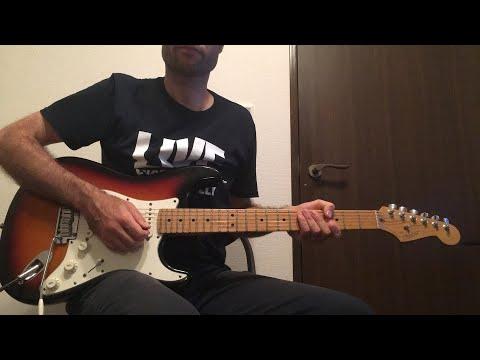 The Garden chords by kari job - Worship Chords
