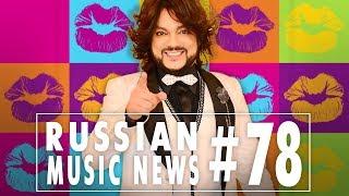 #78 10 НОВЫХ КЛИПОВ 2018 - Горячие музыкальные новинки недели