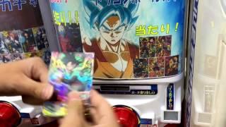 DBH 爆死覚悟の〇万円分ガチャドラゴンボールヒーローズ