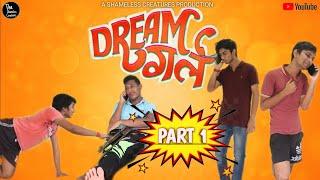 Dream Girl   Part 1   Funny Vines