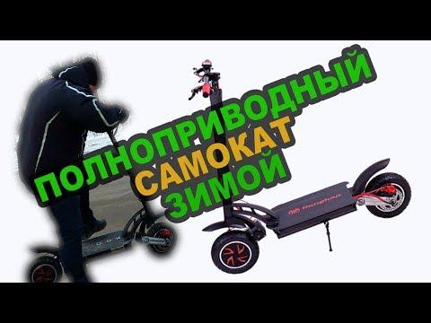 Электросамокат KUGOO G Booster || Электросамокат Kugoo для взрослых 120 кг #Пермь