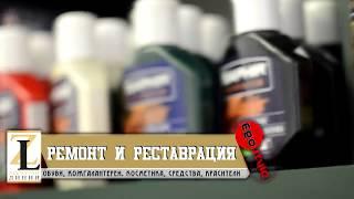 Turov 6 Cyril-yilda poyabzal ta'mirlash do'konlari