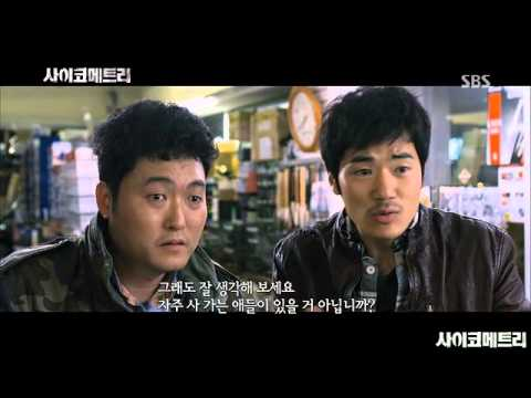 Top 10 Korean Action Movies | ReelRundown