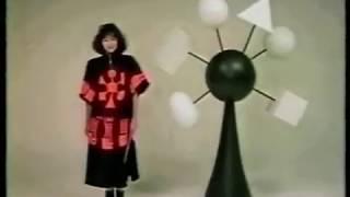 鈴木さえ子 - 恋する惑星