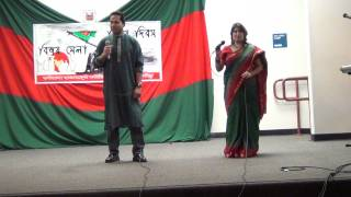 Mr. & Mrs Farukh performing Bornomala bijoy dibosh 2011