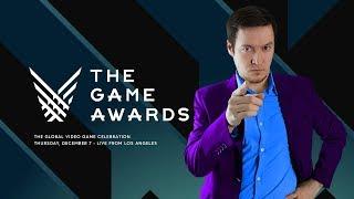 Обзор The Game Awards 2017 [TGA 2017]. Итоги: анонсы, номинации и игра года.