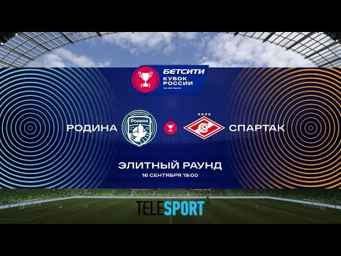 Rodina Spartak Moscow Match Highlights