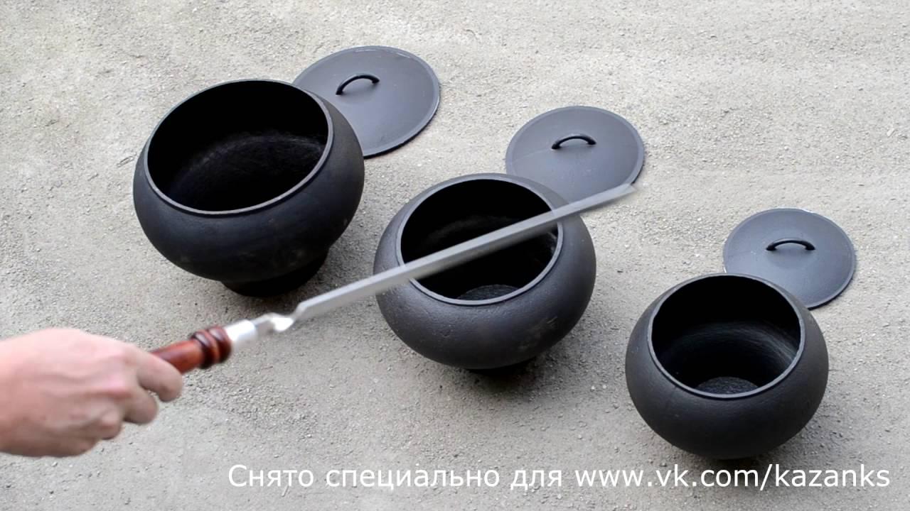 Казан чугунный 8 л Ситон с крышкой чугунной - YouTube