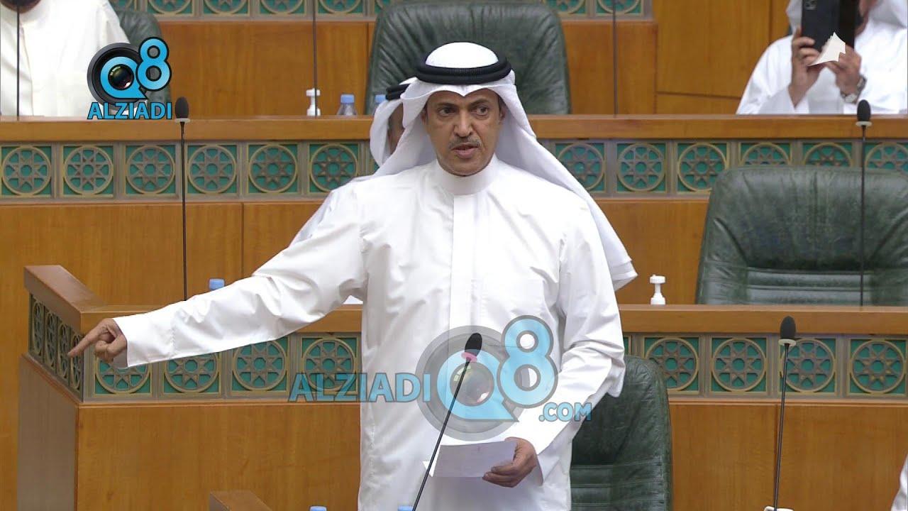 خالد المونس من مقاعد الوزراء: هذه جلسة عادية وليست خاصة ولا يمكن إلغاءها دون الرجوع للمجلس  - نشر قبل 9 ساعة