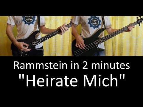 44) Rammstein - Heirate Mich (guitar & bass lesson + tab   cover HD)