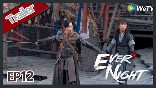 【ENG SUB】Ever Night S2EP12 trailer Sang Sang was chase by superiod again?