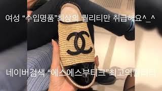 """[2019홍콩명품] """"여성전문""""홍콩수입명품! 최고의 퀄…"""