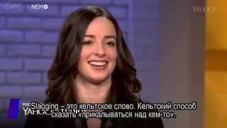 Laura Donnelly for Yahoo TV [RUS SUB]