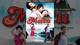 MUTU 'मुटु' | New Nepali Full Movie | Keki Adhikari, Bimlesh Adhikari