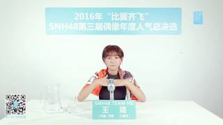 Download Video SNH48 总选宣言!62 王璐 MP3 3GP MP4