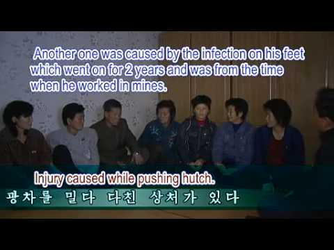 North Korean eye witnesses on Shin Dong Hyuk