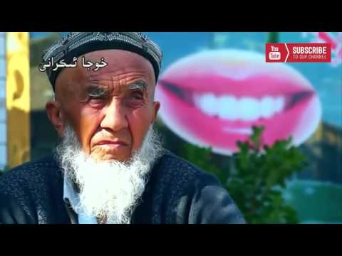 уйгурские знакомства