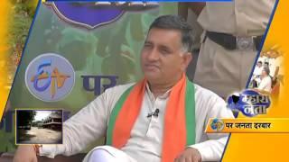 MLA Pawan Saini holds Janta Darbar in Ladwa