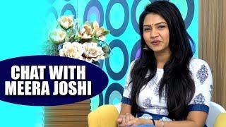 tu-online-ye-na-chat-with-meera-joshi-premwaari-upcoming-marathi-movie-2019
