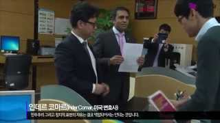 Inder Comar: Threat to Freedom of Speech and Political Rights in South Korea