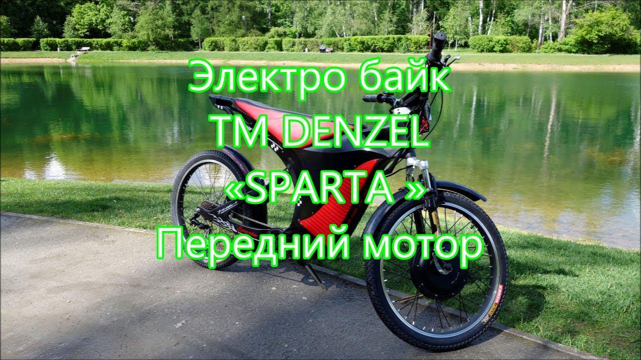 Электровелосипед Фэтбайк FAT DOUBLE 2 DUAL 2 Мотора Voltreco.ru .