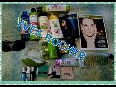 NEW Yves Rocher |Уходовая косметика| HelenLin1