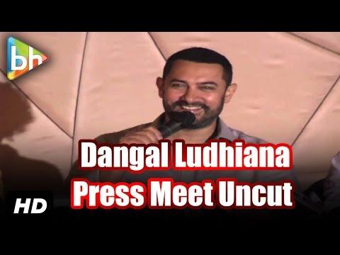Dangal OFFICIAL Press Meet | Aamir Khan | Event Uncut
