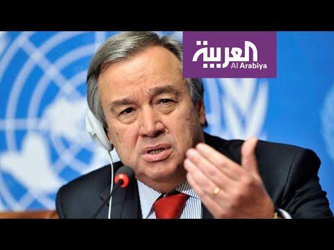 غوتيريش: اتفاق جميع الأطراف السورية على تكوين اللجنة الدستورية  - نشر قبل 2 ساعة