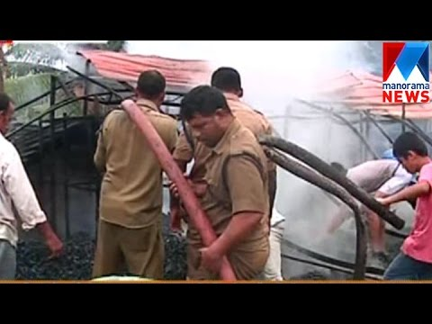 Fire Accident In Furniture Factory In Kasargod | Manorama News