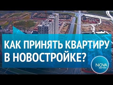 Новостройки Подмосковья: квартиры в Подмосковье от застройщика