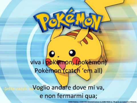 1a Sigla Pokemon Gotta catch'em all (con testo)