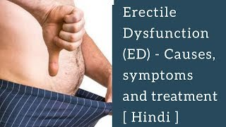 Erectile Dysfunction (ED) - Causes, symptoms and treatment [ Hindi ]