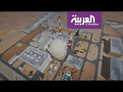 العربية في بوشهر ترصد مخاطر المفاعل  - نشر قبل 11 ساعة