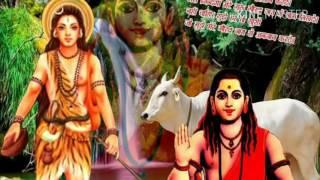 Shri Jaharveer Chalisa