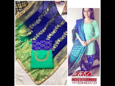 Ludhiana Punjabi Boutique Salwar Kameez 2017 Designs-3 | Zikimo.Com