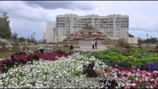 видео Работа : Вакансии - Красный Яр