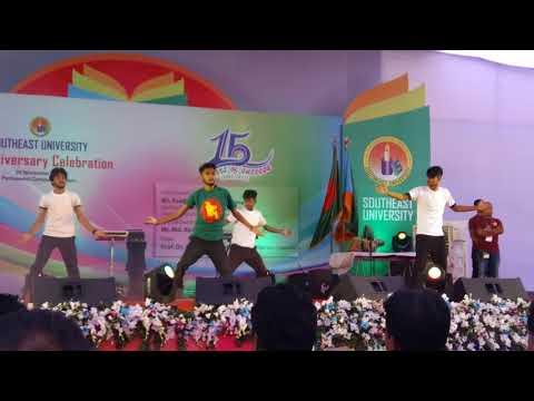 15 th year celebration of southeast university. the song Hridoy amar Bangladesh.